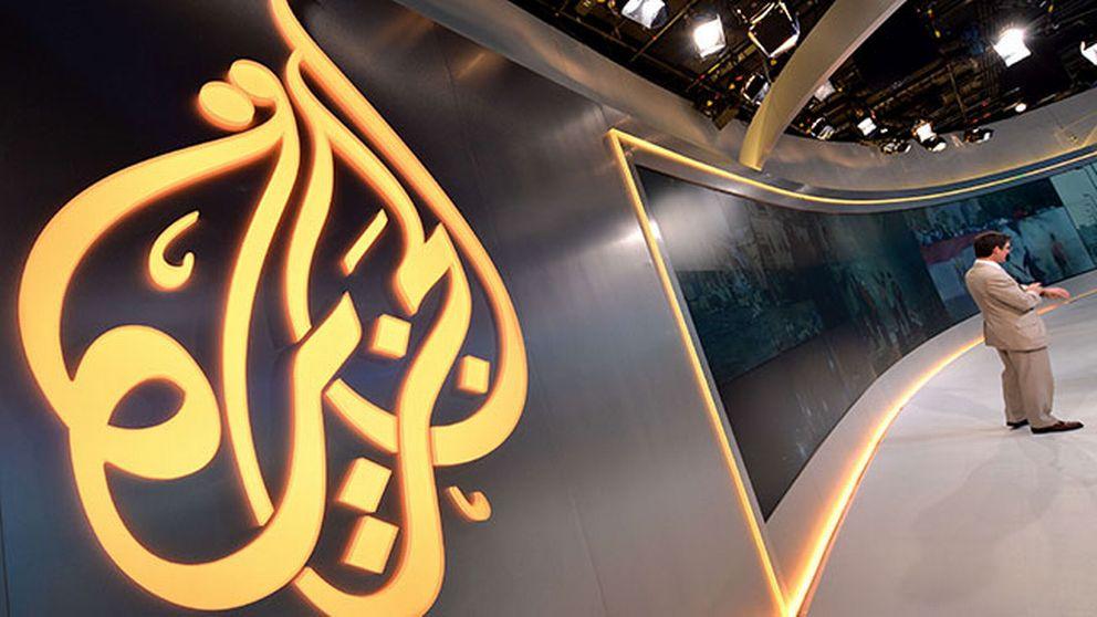 Al-Jazeeras logotyp.