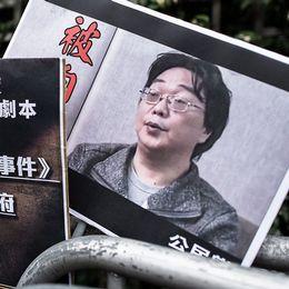 Gui Minhai arbetar vid ett Hongkong-baserat bokförlag.