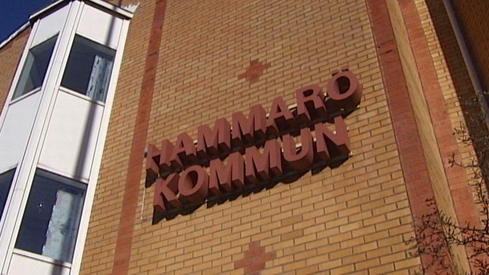 Hammarö kommunhus