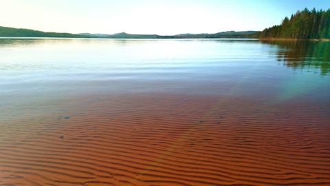 Lesjöfors, 2016-04-05