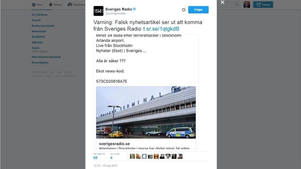 Sveriges Radio dementerar inlägget.