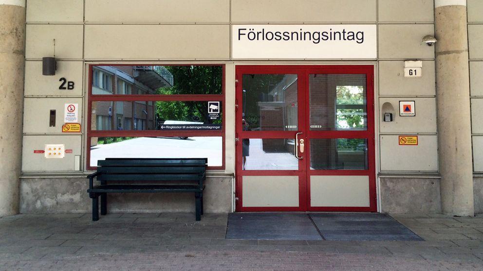 Entrén till förlossningen i Växjö