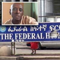 High Court Addis Abeba och Fikru Maru