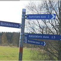 Bild från Bjurbäcks bruk och EU:s huvudkvarter