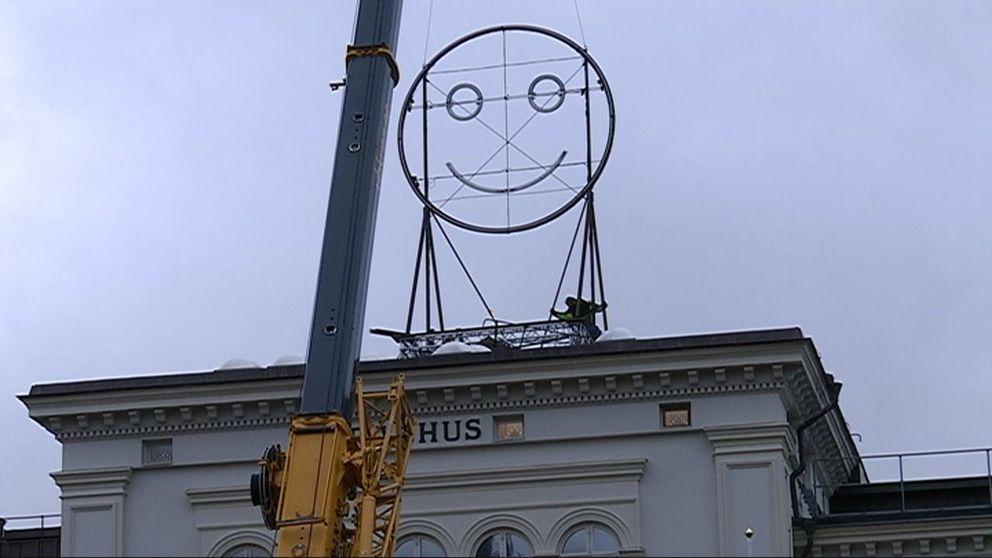 Konstverket Public face