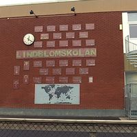 Lindblomskolan i Hultsfred.