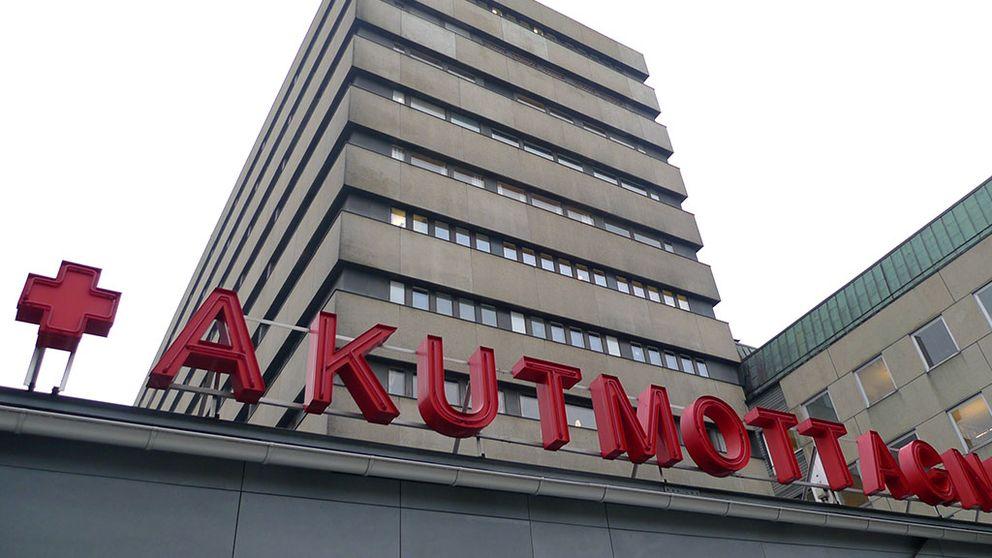 Akutmottagningen på Skånes Universitetssjukhus i Lund.
