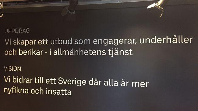 SVT:s entré.