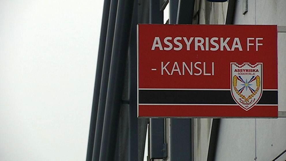 Skylt Assyriska FF:s kansli