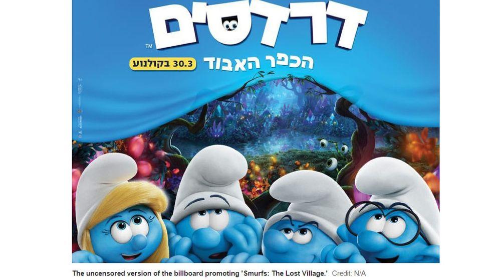 Så här ser de israeliska filmaffischerna ut för den nya Smurfarna-filmen, i nästan hela landet.