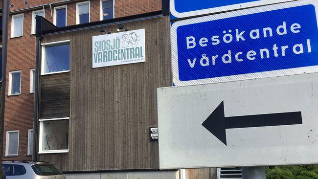 sidsjö vårdcentral