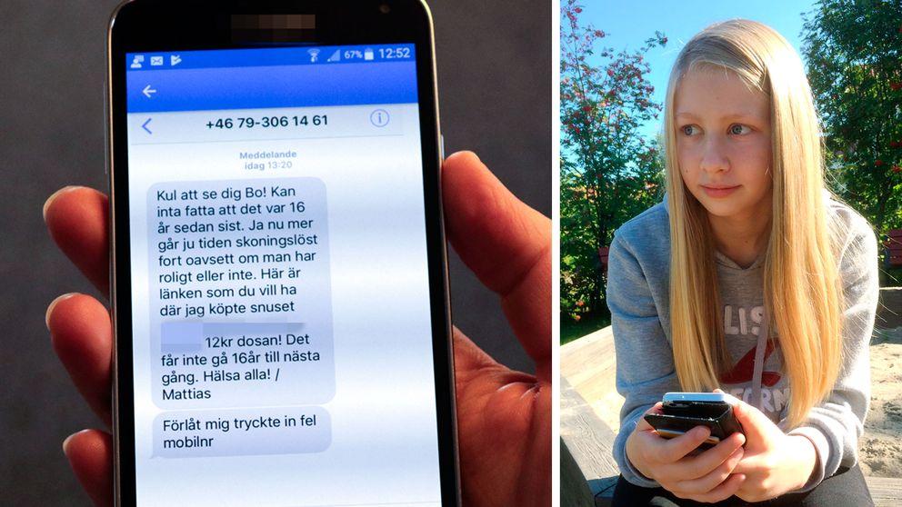 sms fick deutscher privat fick