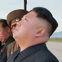 Donald Trump och Kim Jong-Un
