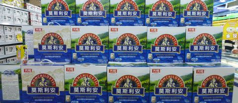 Yoghurt från den bulgariska byn Momtjilovtsi är en stor succé i Kina.