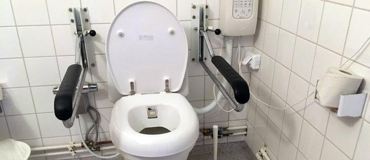 högteknologisk toalett