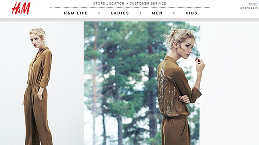 En bild ur H&M:s globala höstkampanj.