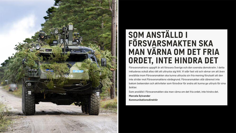 Till vänster ett militärfordon (arkivbild). Till höger en skrämdump från Försvarsmaktens hemsida.