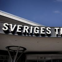 SVT-huset på Gärdet i Stockholm.