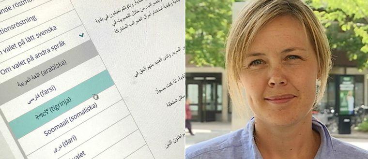 Ms sjuk dog pa toalett nu backar forsakringskassan
