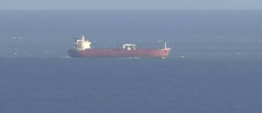 Bilden visar det aktuella fartyget som befinner sig nära önn Isle of Wight utanför Englands södra kust.