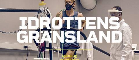 OS 2016. Ett stort företag tar fram en ny supersko – och ändrar förutsättningarna för löpning. Gamla rekord kapas och idrottare med andra sponsorer får svårt att konkurrera. Men det blir också startskottet för en ny debatt om teknisk dopning. Hur långt kan man gå?