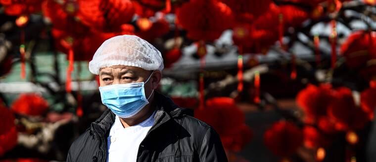 Corona-viruset som är en lungsjukdom, bröt ut i kinesiska Wuhan och har under januari månad skördat ett antal dödsoffer.