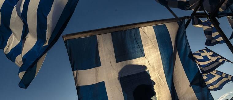 Grekland befinner sig i en djup ekonomisk kris.