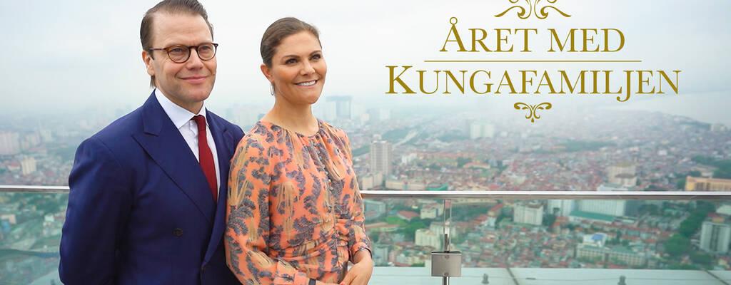 Streama Året med kungafamiljen