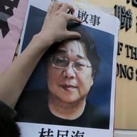 Den fängslade bokförläggaren Gui Minhais dotter Angela Gui (t.h) medverkade på mötet.