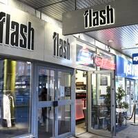 Butikskedjan Flash är bara en av flera som gått i konkurs de senaste veckorna.