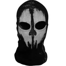 Mask av den typ som mördarna använde sig av vid skjutningen