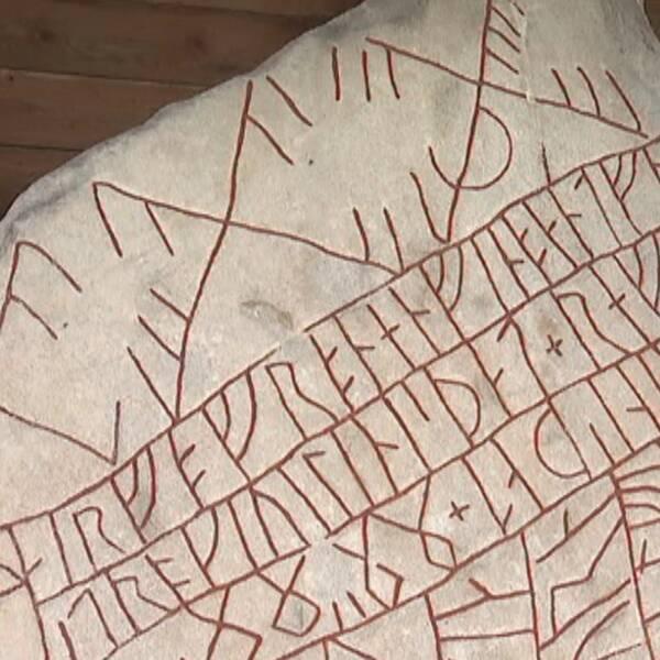 rökstenen ödeshög runskrift runor