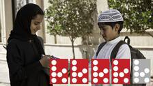 Dejta i Saudiarabien olagligt