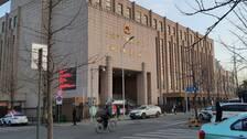 Intermediate People's Court i Dalian i Kina där dödsdomen avkunnades mot en kanadensare den 14 januari 2019.