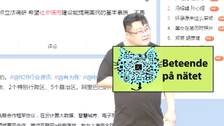 kinesisk flicka dejtingsajt