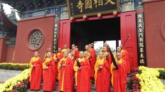 Buddhist-orkester vid Daxiangguo templet i Kaifeng.