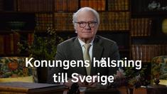 H.M. Konungen.
