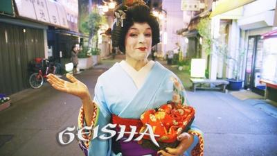 8. Geisha