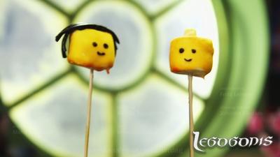 Legogodis