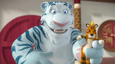 29. Tigerprinsen