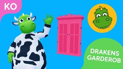 Drakens garderob: Draken blir en ko