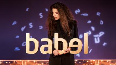 Babel med Jessika Gedin.