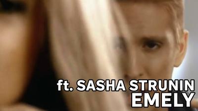 Danny Saucedo feat Sasha Strunin - Emely
