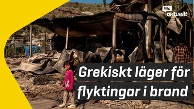Brand i Greklands största flyktingläger