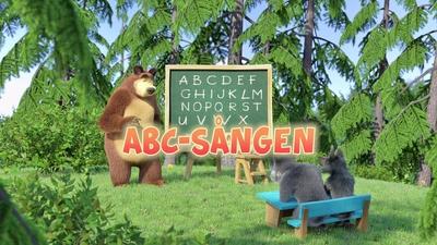 ABC-sången