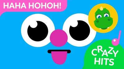 Crazy hits: Haha hohoh!