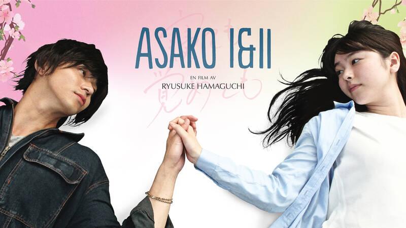 Baku (Masahiro Higashide) och Asako (Erika Karata). - Asako I & II