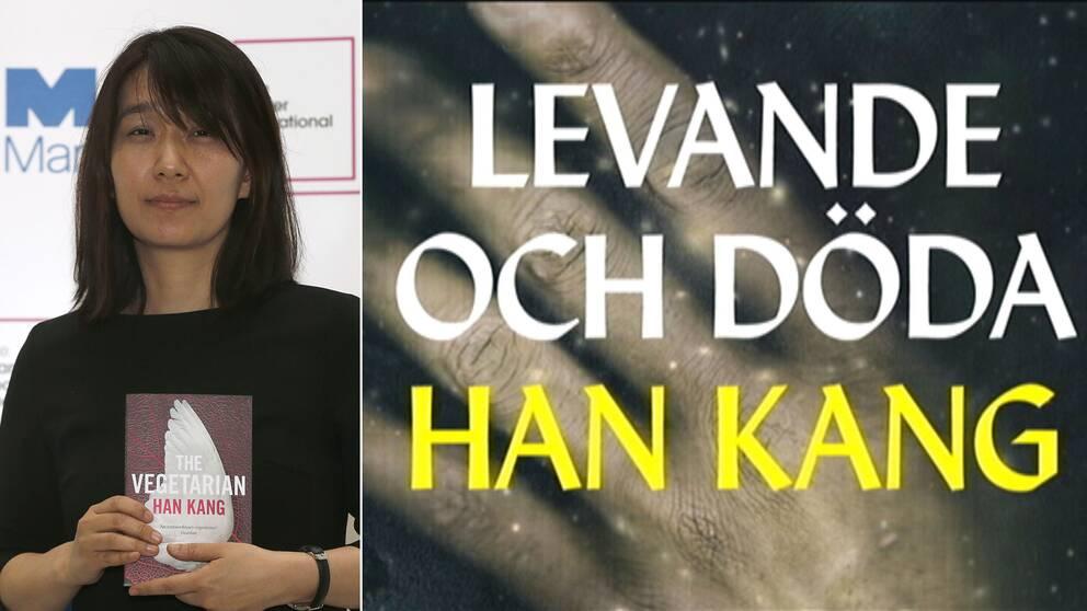 Han Kang.