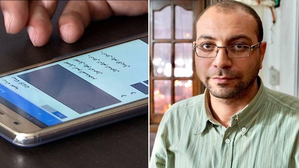 Mohamed Lotfy är en av grundarna till ECRF.