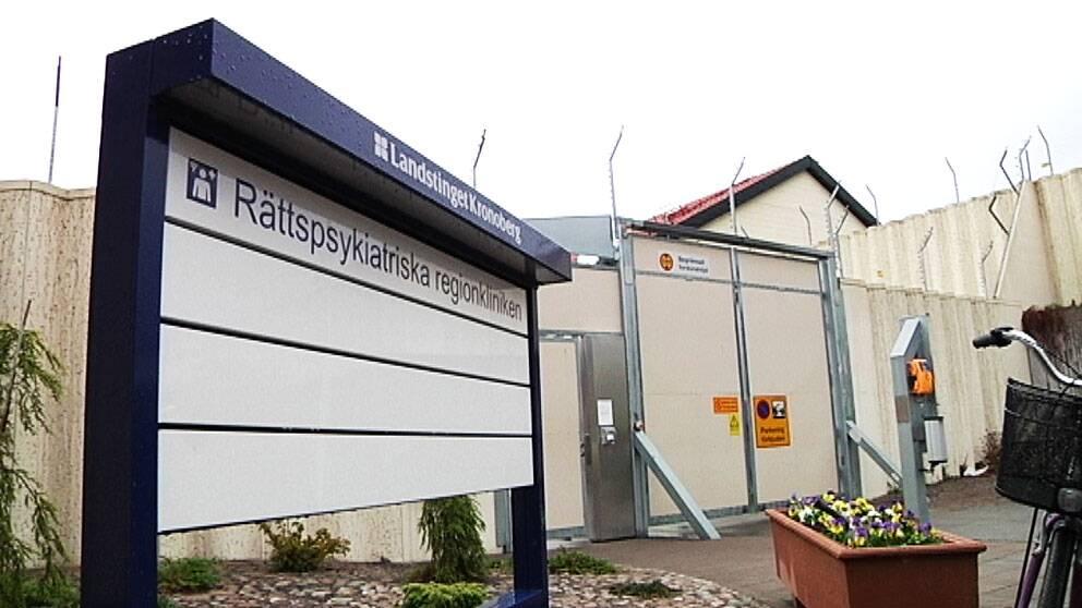 Rättspsykiatriska kliniken i Växjö.
